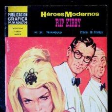 Tebeos: HÉROES MODERNOS - RIP KIRBY Nº 8 - DOLAR 1966 - II ÉPOCA. Lote 210046515