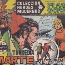 Tebeos: COLECCION HEROES MODERNOS: SERIE B. FLASH GORDON Nº 13, TRAGEDIA EN MARTE. Lote 210719741