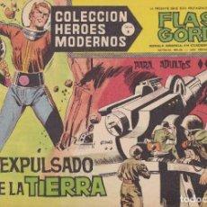 Tebeos: COLECCION HEROES MODERNOS: SERIE B. FLASH GORDON Nº 34, EXPULSADO DE LA TIERRA. Lote 210727876