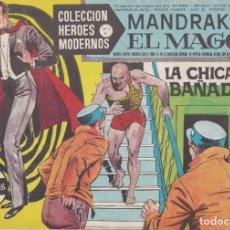 Tebeos: COLECCION HEROES MODERNOS: SERIE C. MANDRAKE EL MAGO Nº 2, LA CHICA DEL BAÑADOR. Lote 211528761
