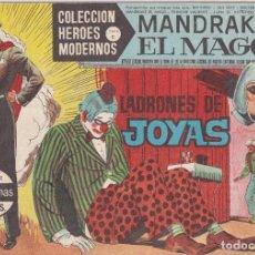 Tebeos: COLECCION HEROES MODERNOS: SERIE C. MANDRAKE EL MAGO Nº 7, LADRONES DE JOYAS. Lote 211529416