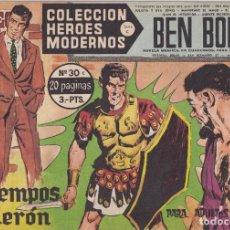 Tebeos: COLECCION HEROES MODERNOS: SERIE C. BEN BOLT. Nº 30, EN TIEMPOS DE NERON.. Lote 211554236