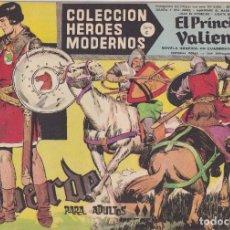 Tebeos: COLECCION HEROES MODERNOS: SERIE C. EL PRINCIPE VALIENTE. Nº 32, EL COBARDE.. Lote 211554396