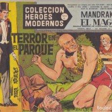 Tebeos: COLECCION HEROES MODERNOS: SERIE C. MANDRAKE EL MAGO. Nº 33, TERROR EN EL PARQUE.. Lote 211554550