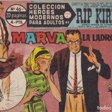 Tebeos: COLECCION HEROES MODERNOS: SERIE C. RIP KIRBY. Nº 46, MARVA LA LADRONA.. Lote 211555421