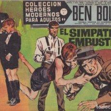 Tebeos: COLECCION HEROES MODERNOS: SERIE C. BEN BOLT. Nº 52, EL SIMPATICO EMBUSTERO.. Lote 211556145