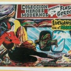 Tebeos: FLASH GORDON SERIE 0 HEROES MODERNOS Nº30 LUCHANDO CON EL IGUANA DOLAR 1958. Lote 211662656