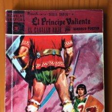 Tebeos: EL PRINCIPE VALIENTE-SERIE SEPIA 20. Lote 217879062