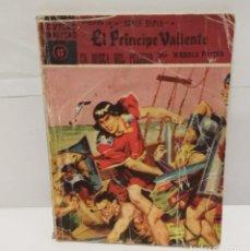 Tebeos: EL PRINCIPE VALIENTE 1960 - NÚMERO 15 EDITORIAL DOLAR SERIE SEPIA. Lote 219474926