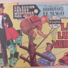 Giornalini: COLECCIÓN HÉROES MODERNOS. SERIE C Nº 70. MANDRAKE EL MAGO. LA LUZ VERDE. DOLAR. Lote 220784411
