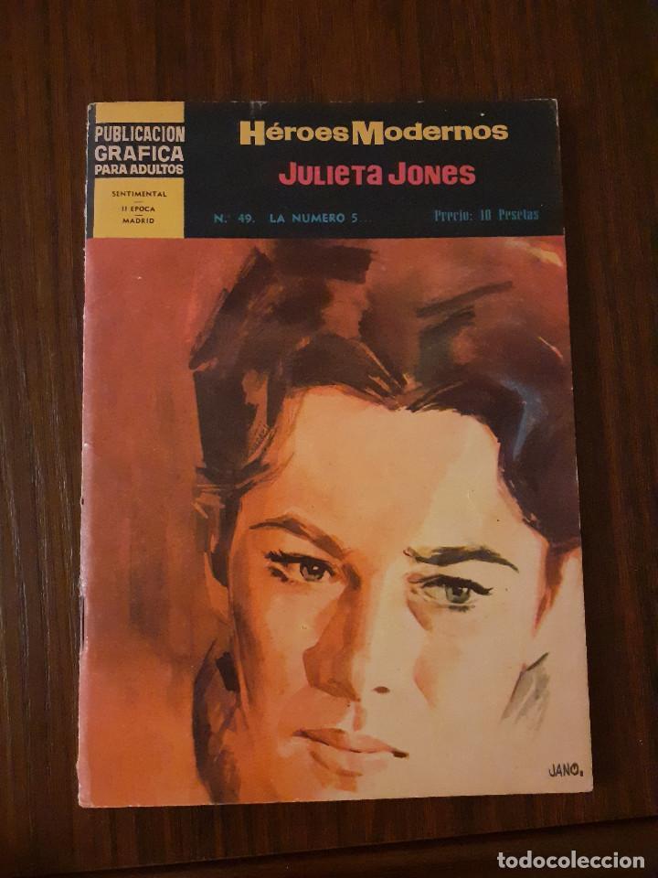 COMIC TEBEO NOVELAS GRAFICAS HEROES MODERNOS JULIETA JONES Nº 49 DOLAR (Tebeos y Comics - Dólar)