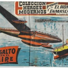 Tebeos: COLECCION HEROES MODERNOS PRESENTA EL HOMBRE ENMASCARADO Y FLASH GORDON, Nº 7, ASALTO EN EL AIRE. Lote 222021887