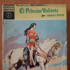 Tebeos: Nº 4 EL PRÍNCIPE VALIENTE - FOSTER /EL GUERRERO. Lote 229797270