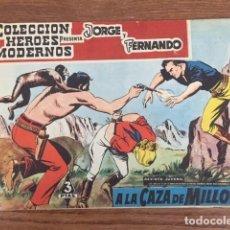 Tebeos: JORGE Y FERNANDO Nº 3 (DÓLAR, 1959). Lote 236114185