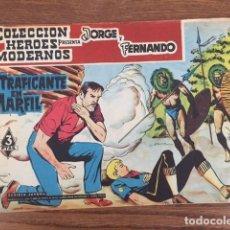 Tebeos: JORGE Y FERNANDO Nº 4 (DÓLAR, 1959). Lote 236114365