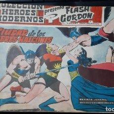 BDs: FLASH GORDON - EDITORIAL DOLAR Nº 1 AL 26 - ENCUADERNADO - ALEX RAYMOND - 1958. Lote 102427947