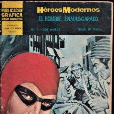Tebeos: EL HOMBRE ENMASCARADO 1 - LOS MALOS - HÉROES MODERNOS - EDITORIAL DOLAR 1959. Lote 253207035