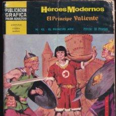 Tebeos: EL PRINCIPE VALIENTE 43 - EL PRINCIPE ARN - HÉROES MODERNOS - EDITORIAL DOLAR 1960. Lote 253208215