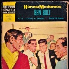 Tebeos: BEN BOLT 25 - ALFREDO EL GRANDE - HÉROES MODERNOS - EDITORIAL DOLAR 1960. Lote 253208470