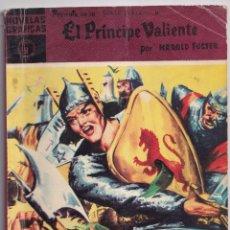 Tebeos: EL PRINCIPE VALIENTE 5 LA BODA DE VALIENTE - HAROLD FOSTER - NOVELAS GRAFICAS - EDITORIAL DOLAR 1959. Lote 253243750
