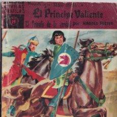 Tebeos: EL PRINCIPE VALIENTE 19 TRIUNFO VERDAD - HAROLD FOSTER - NOVELAS GRAFICAS - EDITORIAL DOLAR 1959. Lote 253280400