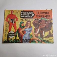 Tebeos: DOLAR - COLECCION HEROES MODERNOS - EL HOMBRE ENMASCARADO - SERIE A - LA QUINCUAGESIMA ESPOSA 14. Lote 262880350