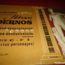 Tebeos: HEROES MODERNOS - SERIE .C- Nº 8 - ( VARIOS PERSONAJES ) - DOLAR. Lote 267262479