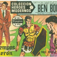Tebeos: D�LAR. H�ROES MODERNOS. SERIE C. 30.. Lote 271285553