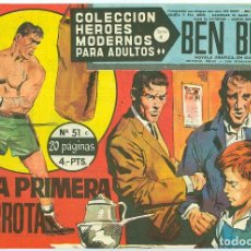 Tebeos: D�LAR. H�ROES MODERNOS. SERIE C. 51.. Lote 271285613