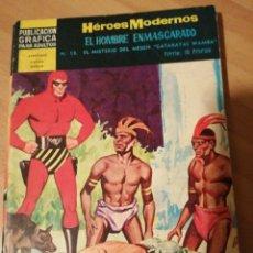 """Tebeos: LOTE """"EL HOMBRE ENMASCARADO"""", HÉROES MODERNOS 3 NÚMEROS. Lote 277106723"""