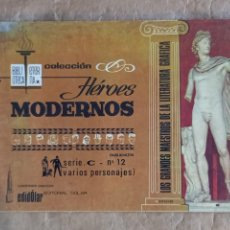 Tebeos: HÉROES MODERNOS - BIBLIOTECA ETERNA (SERIE C) - DÓLAR / NÚMERO 12. Lote 280392448