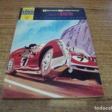 BDs: COMIC HEROES MODERNOS JUAN EL INTREPIDO Nº 35 EDITORIAL DOLAR 1960. Lote 281034958
