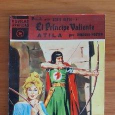 Tebeos: COMICS. EDITORIAL DOLAR. NOVELAS GRAFICAS. EL PRINCIPE VALIENTE Nº36. Lote 287675548