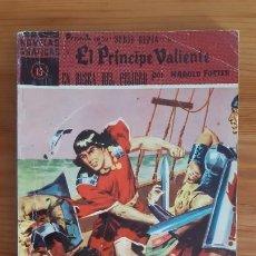 Tebeos: COMICS. EDITORIAL DOLAR. NOVELAS GRAFICAS. EL PRINCIPE VALIENTE Nº15. Lote 287675973