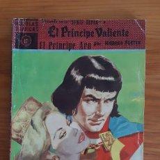 Tebeos: COMICS. EDITORIAL DOLAR. NOVELAS GRAFICAS. EL PRINCIPE VALIENTE Nº17. Lote 287676158