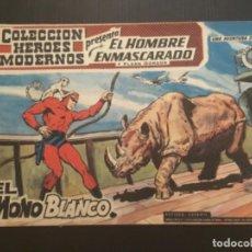 Tebeos: COMIC EDITORIAL DOLAR COLECCIÓN HÉROES MODERNOS EL HOMBRE ENMASCARADO EL MONO BLANCO 14. Lote 288356448