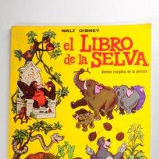 Tebeos: TEBEO, EL LIBRO DE LA SELVA Nº 1 COLECCIÓN CUCAÑA - WALT DISNEY - EDICIONES RECREATIVAS, AÑO 1980. Lote 31375146
