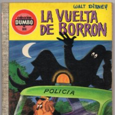 Tebeos: DUMBO Nº 101 (ERSA 1973). Lote 43614235