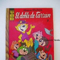 Tebeos: TELE HISTORIETA Nº 5 - EL DOBLE DE TARZAN - HANNA-BARBERA - JLV. Lote 45237337