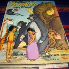 Tebeos: PELÍCULAS OCTAVO 8º TOMO COLECCIÓN JOVIAL. ERSA 1970. WALT DISNEY. EL LIBRO DE LA SELVA.. Lote 45845111