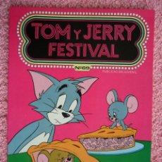 Tebeos: TOM Y JERRY 69 ERSA 1983 EDICIONES RECREATIVAS COLECCIÓN FESTIVAL. Lote 49352531