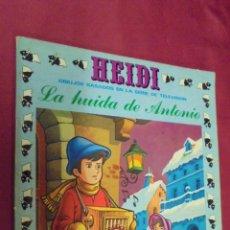 Tebeos: HEIDI. Nº 17. EDICIONES RECREATIVAS. ERSA.. Lote 50142089