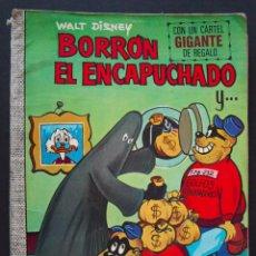 Tebeos: COLECCIÓN DUMBO Nº 12 - BORRÓN EL ENCAPUCHADO - ERSA - WALT DISNEY - 40 PTAS. - 1971. Lote 51154364
