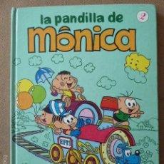 Tebeos: LA PANDILLA MÓNICA. Nº 2. ED. RECREATIVAS, 1985. TAPA DURA.. Lote 278969303