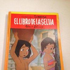 Tebeos: COLECCION SONRISA Nº 1. TOMO EL LIBRO DE LA SELVA. WALT DISNEY. ERSA. Lote 58495155