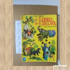 Tebeos: COLECCIÓN CUCAÑA Nº 1 EL LIBRO DE LA SELVA, WALT DISNEY, VERSIÓN COMPLETA DE LA PELÍCULA, 1.980. Lote 64635205