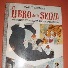 Tebeos: DUMBO 62 COMIC ERSA LIBRO DE LA SELVA. Lote 57654058