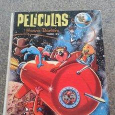Tebeos: PELICULAS HANNA BARBERA -- TOMO XV -- ERSA - COLECCION JOVIAL - 1ª EDICION 1971 -- . Lote 76543427
