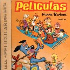 Tebeos: PELÍCULAS WALT DISNEY JOVIAL Nº XII HANNA BARBERA (ERSA, 1970). Lote 83545092
