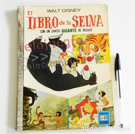 EL LIBRO DE LA SELVA - CÓMIC ERSA - AÑOS 70 ESPAÑA - COL. DUMBO 62 - WALT DISNEY - MOWGLI NATURALEZA (Tebeos y Comics - Ersa)